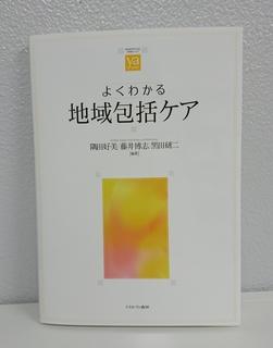 DSC_1632.JPG