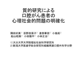 表紙.JPG